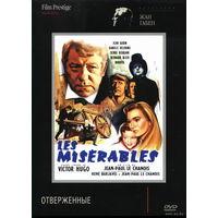 Отверженные / Les Miserables (Жан Габен) DVD5