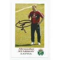 Александр Старков(Латвия). Живой автограф на фотографии #1