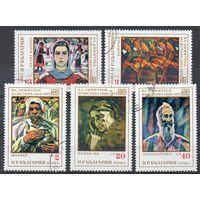90-летие со дня рождения художника Владимира Димитрова-Майсторы Болгария 1972 год 5 марок