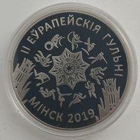Беларусь - 1 рубль 2019 - Европейские игры Cu-Ni
