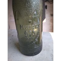 Бутылка водочная, 1967год. 900лет Минску.