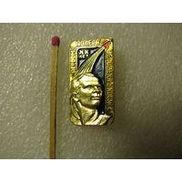 Значок. Гагарин. 20 лет первому полёту человека в космос