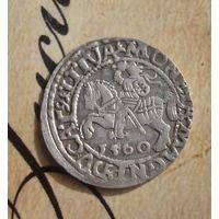 Полугрош 1560г. в блеске , из клада  ,   распродажа коллекции с 1 рубля , смотрите другие мои лоты !