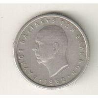 Греция 50 лепта 1962
