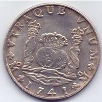 Новая Испания (Испанская Мексика), 8 реалов 1741 года. Филипп V. Посеребрённая КОПИЯ.