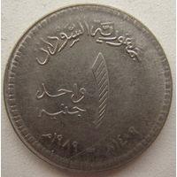 Судан 1 фунт 1989 г.