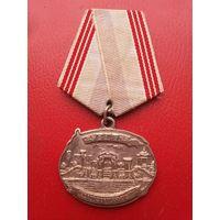 Медаль прикольная.  кЕтай.