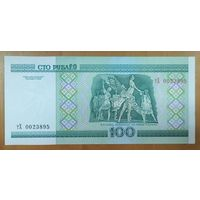 100 рублей 2000 года, серия тХ - UNC