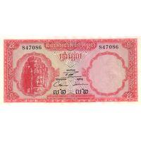 Камбаджа 5 риелей образца 1962-1975 года UNC p10c