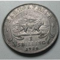 Восточная Африка 1 шиллинг 1924 г. (1)