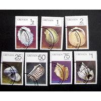 Гренада 1975  г. Моллюски. Фауна, полная серия из 7 марок #0078-Ф1