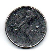 ИТАЛЬЯНСКАЯ РЕСПУБЛИКА.  50 ЛИР 1991 МАЛЕНЬКИЕ