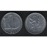 Чехословакия _km80 10 геллер 1974 год (f50)(ks00)