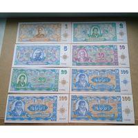 Остров Буве, полный набор (8 шт), 2011-2012, UNC