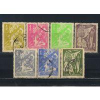 Португалия Индия 1950-51 Святой год #454А-455А,462-467