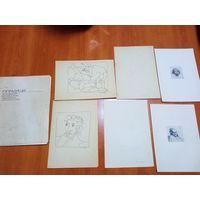 Репродукции картин СССР, и наброски рисунков известного художника 1988гг, распродажа не с рубляСССР,