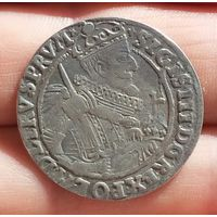 Орт 1623 г. Сохран!