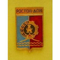 Ростов - Дон. Н-3.