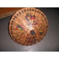 Зонтик Вьетнам,Китай от солнца раскладной.Ср.20-го века.