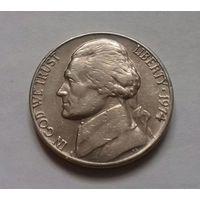 5 центов, США 1974 г.
