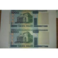 Банкнота UNC 1000 рублей Серия ЕЯ 1750009 ЕЯ 1750010 Свежая серия!