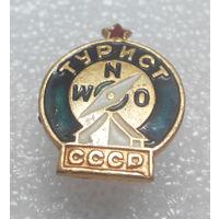 Значок. Турист СССР #0217