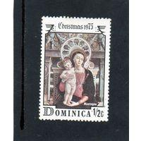 Доминика. Рождество. 1975. Ми-446