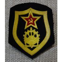 Шеврон инженерные войска ВС СССР штамп 4