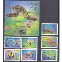 Рыбы Черепаха Танзания Блок + 7 марок