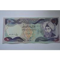 Ирак 10 динаров образца 1981 года XF p71a