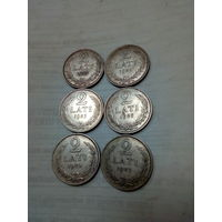 2 лата 1925 г (6 шт.)  без МЦ , серебро