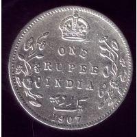 1 Рупия 1907 год Британская Индия