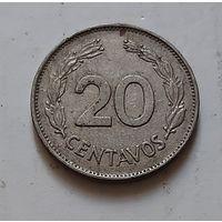 20 сентаво 1962 г. Эквадор