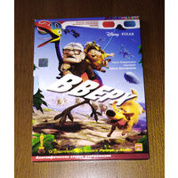 Вверх (Up) DVD Video 3D + очки (Digipack)