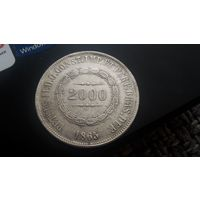 Копия монеты2