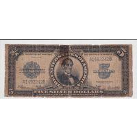 5$ 1923 (иллюминатор)