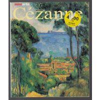 Сезанн на итальянском языке Полноцветная печать 1999 96 страниц Книга альбом