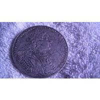 Росийская империя 1 рубль. новый. 1727г. Пётр II. (копия). распродажа