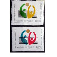 Аргентина 1982 (Ми-1592-3) Волейбол**  спорт