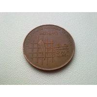 Иордания 1 кирш 1996