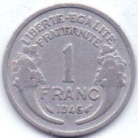 Франция, Четвёртая Республика.  1 франк 1946, 1947 гг.