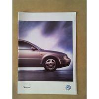 VW Passat Фольксваген Пассат