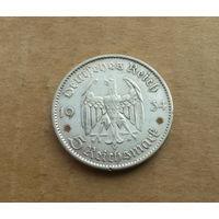 Германия, 5 марок 1934 г., серебро, кирха Потсдама, F (Штутгарт)