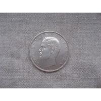 Германия: 3 марки серебро 1910 год Бавария Отто  от 1 рубля без МЦ