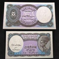 Банкноты мира. Египет, 5 пиастров