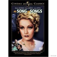 Песнь песней / The Song of Songs / Das Lied der Lieder (Марлен Дитрих)  DVD5