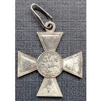 Георгиевский крест клеймо Д.К.84п.