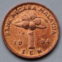 1 сен 1994 Малайзия