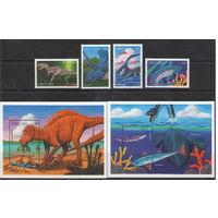 Гренада Динозавры морские динозавры летающие динозавры 1997 год чистая полная серия из 4-х марок листа и 2-х блоков