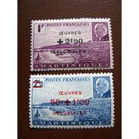 Мартиника 1944 полная серия Франция